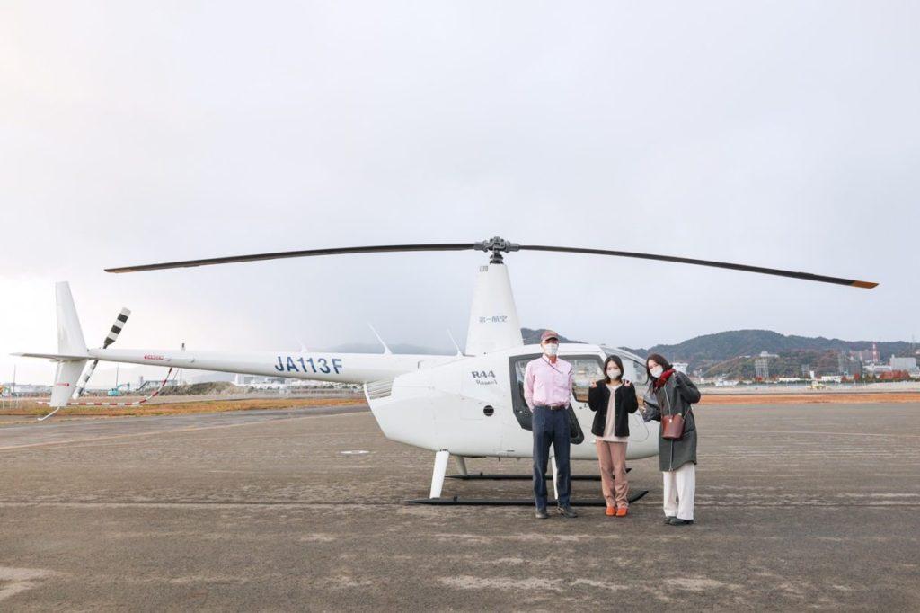 ヘリコプターの機体